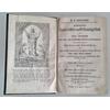 Goffine, R.P.: Christkatholisches Unterrichts- und Erbauungsbuch oder kurze Auslegung alle ...